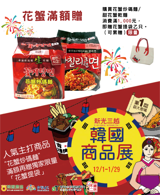 https://www.wecook123.com/wp-content/uploads/2018/01/側邊banner-560_680-1.jpg